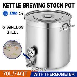 74 Quart Stainless Steel Stock Pot Big Cooking Large Kitchen Soup 18.5 Gallon